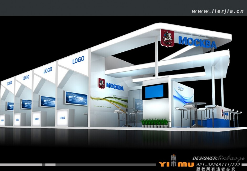GUANGZHOU EXHIBITION STAND CONTRACTOR