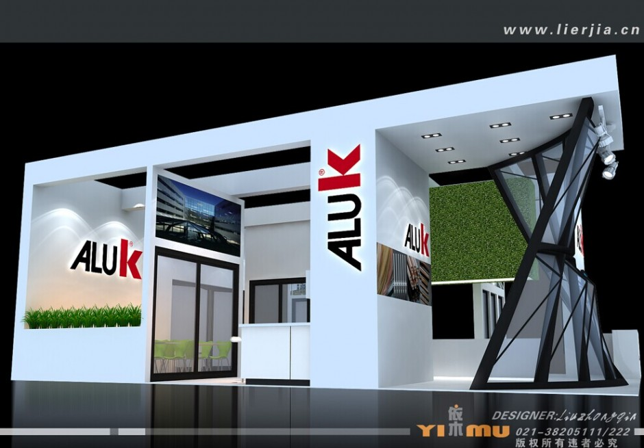 china exhibition stand fabrication