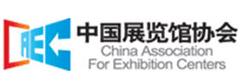 China association for exhibition centers
