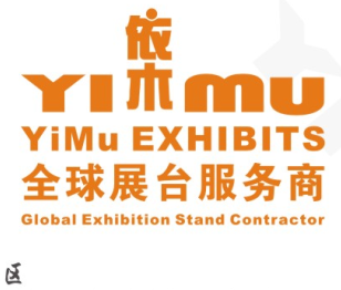 china exhibition booth builder