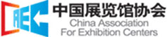 hongkong exhibition contractor