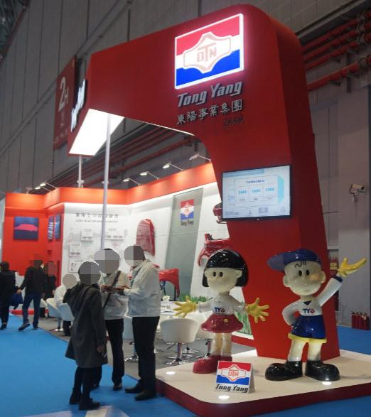 shanghai exhibition stand contractor