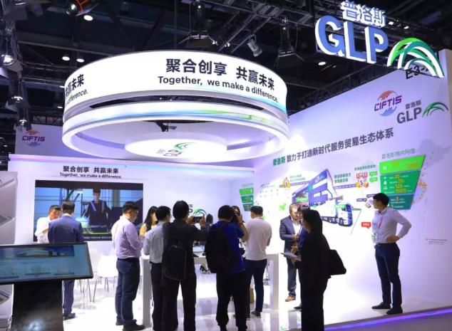 GLP@ CIFTIS china 2019