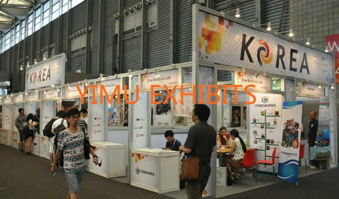Events:	ChinaJoy 2013	Venue:	Shanghai New International Expo Center (SNIEC)	Keyword:	YiMu provided