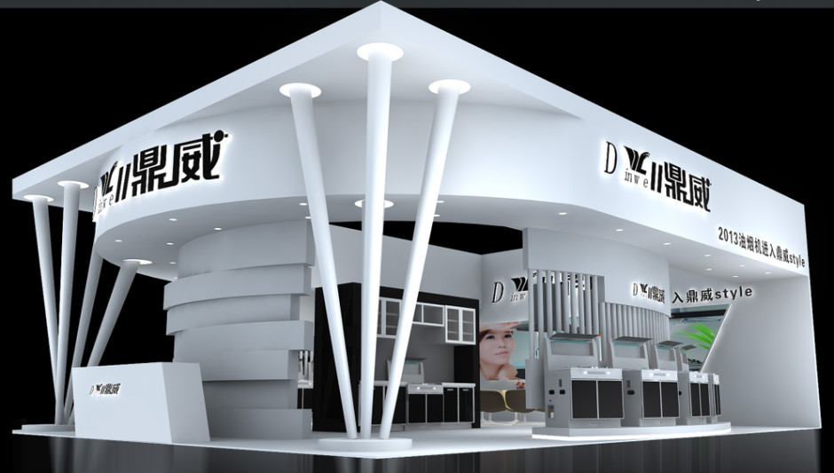Kitchen & Bath China,exhibition stands design