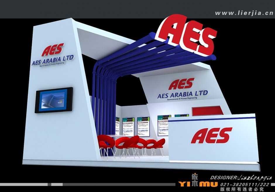 AES EXHIBITION STAND design