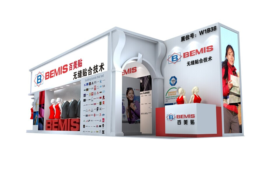 Shanghai exhibition stand design