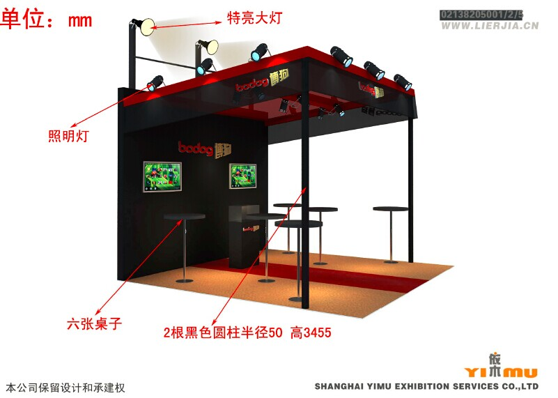 booth builder in beijing