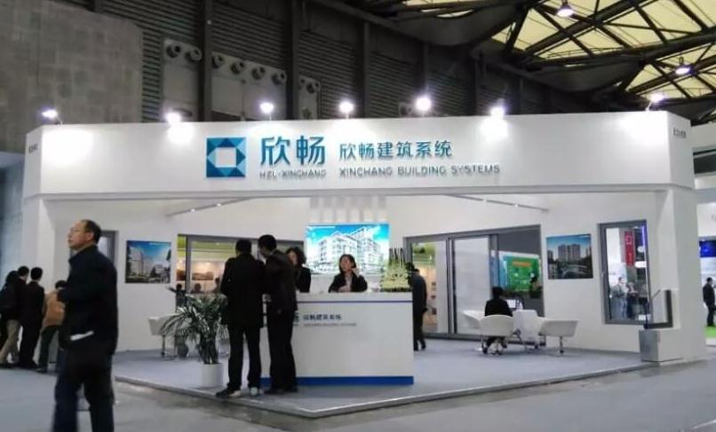GBC 2015,held on November 4th to 6th in Shanghai new international expo center