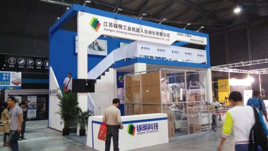 CeMAT ASIA 2015 double deck exhibition stand contractor